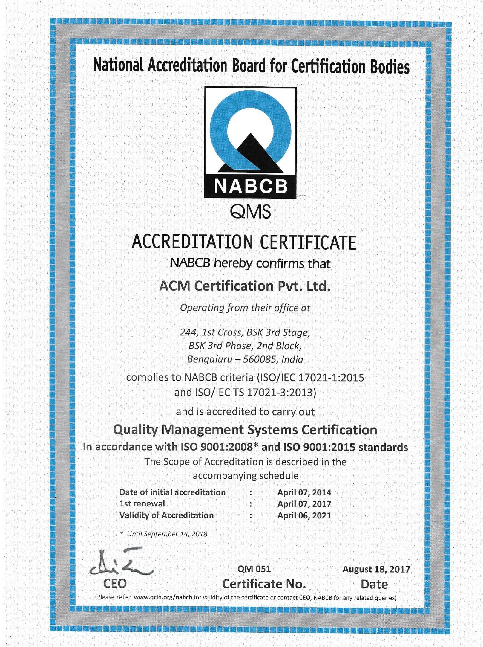 certification acm certificate